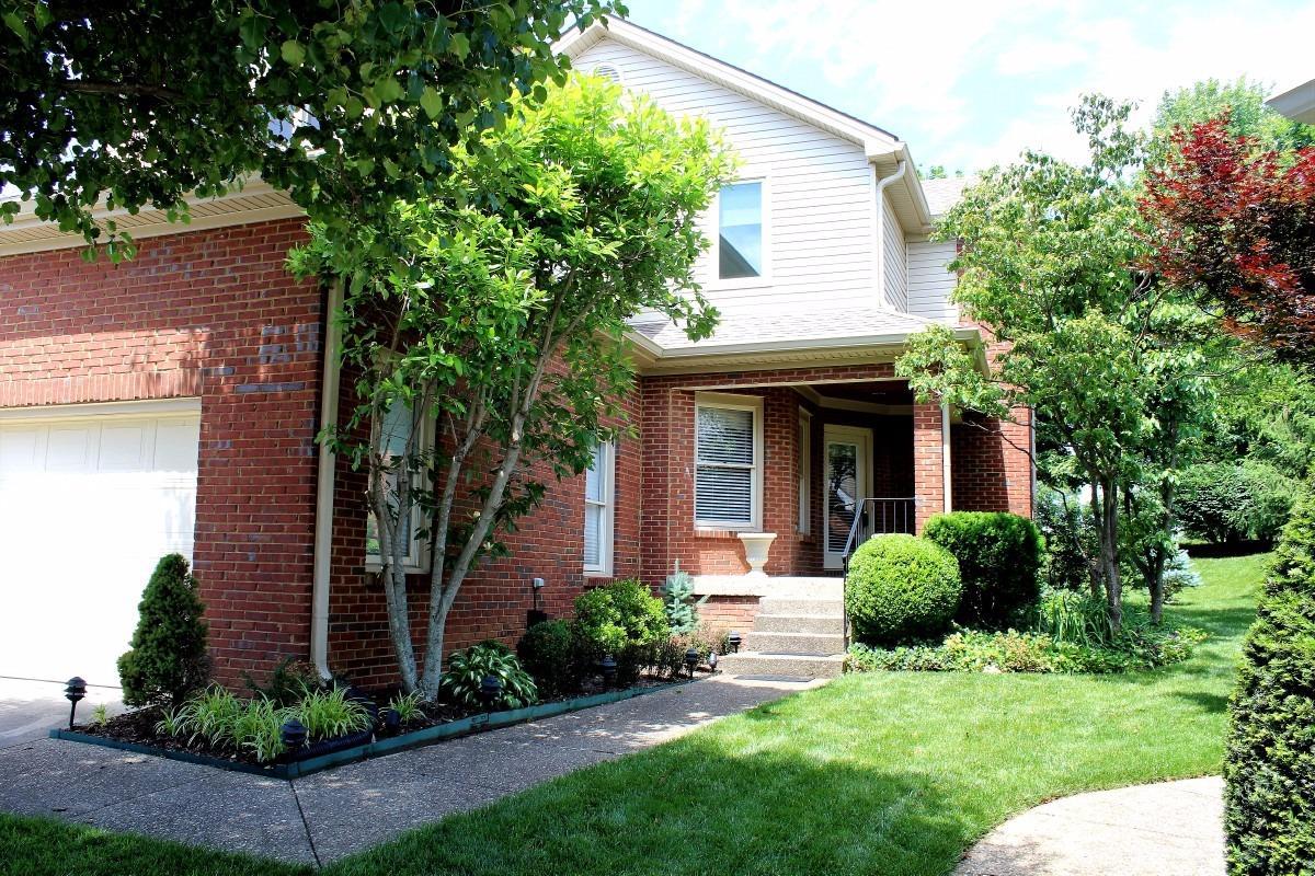 673 Andover Village Place, Lexington, KY 40509