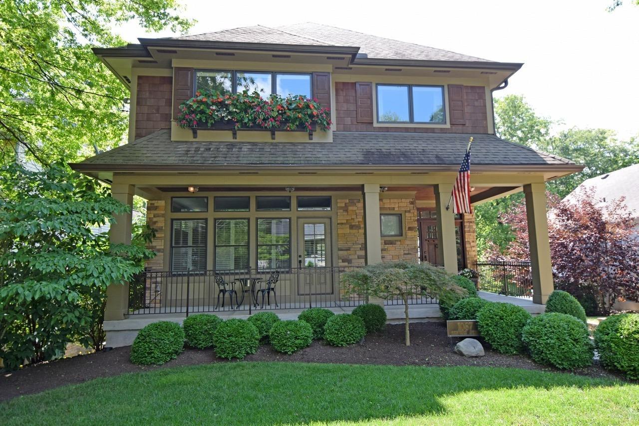 Property for sale at 1067 Richwood Avenue, Cincinnati,  Ohio 45208