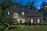 467 Forest Edge Drive, South Lebanon, OH 45065